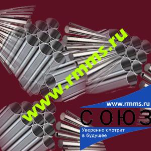 Лигатура ТУ 14-2Р-338-2000 Ni-Mg-Ce