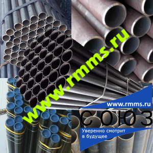 Черные трубы (стальные)