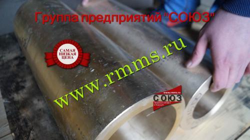 бронзовая втулка изготовление