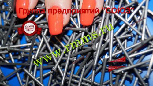 гвозди строительные оптом 3,5х90 мм