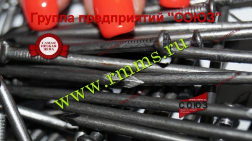 гвозди строительные оптом 4,0х100 мм