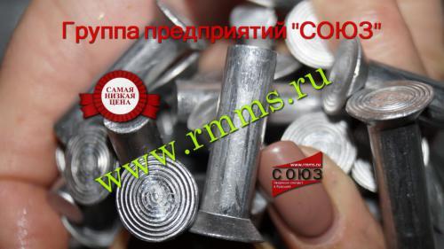 заклепка алюминиевая под молоток потай 7